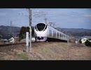 常磐線 E657系 特急ひたち 阿武隈川橋梁通過