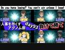 【ポケモンUSUM】人事を尽くすアグノム厨-day93-【負けて勝て】