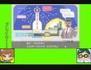 #5-2 ウェザーゲーム劇場『ポケットモンスター シールド』