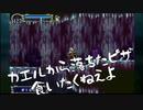【完全初見】悪魔城ドラキュラX月下の夜想曲で迷子する12【PS4】