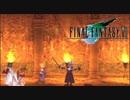 FINAL FANTASY VII を実況プレイ Part32
