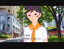 【BLアニメ】セーラー服美少年戦士!セーラーゲーイっ!【ゲイvtuber】須戸コウ