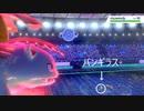 【剣盾ダブルpart7】バナバンギは最強のコンビ!