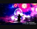 エ三ワスのdako — adelantado