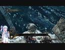 【ダクソ2】葵ちゃんが闇魔術師を目指してみる! その10