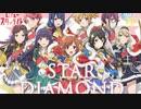 Cream Angel - 「Star Diamond」歌ってみた