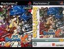 [実況]「戦国 BASARA X(PS2)」第2回全キャラ使用プレイ!