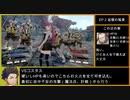 【金鹿の学級】初見ルナティックの迷宮を踏破する EP.2 (6/6)【ファイアーエムブレム風花雪月】【実況】