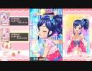 【DCDアイカツオンパレード!】霧矢あおいオンステージ! Fourth Stage 4