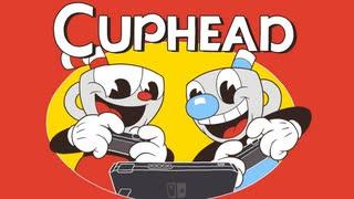 【実況】極上の2Dゲーム!カップヘッドが面白過ぎる♪【CUPHEAD】