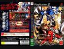 [実況]「ギルティギア・イグゼクス・アクセントコアプラス(PS2)」初見プレイ!