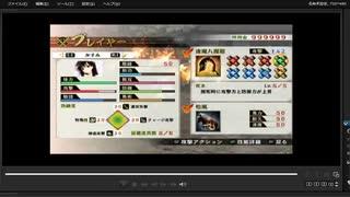 [プレイ動画] 戦国無双4の神流川の戦いをかすみでプレイ