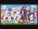サクッと聴けるゲームBGM集[エロゲソング編]vol.235 fantasy songs15「Endless Loop」「カゲロウ」「或る少女の物語」