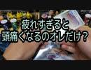 【雑談】ポケモンカードをスリーブに入れながら雑談する動画友達と動画を撮ると学生時代を思い出す!!