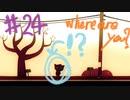 地元に帰ってきたネコちゃんの物語【NIGHT IN THE WOODS 実況】#24