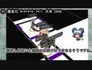 ソードワールド完全版で遊ぶ。その94 Ex5-5
