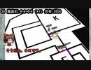 ソードワールド完全版で遊ぶ。その95 Ex5-6