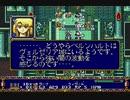 [実況]メガドライブミニで遊ぶぞ!part87