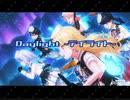 【バンドリ】 Daylight-デイライト-