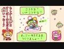 【東方手書き劇場】こいしちゃんはゆきだるまのたつじん! 【さとうささら】