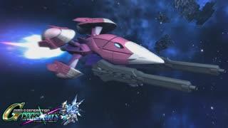 【実況】ゆる縛りで楽しむGジェネCR Destiny編 1-3【クロスレイズ】