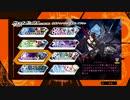 【カードファイト!!ヴァンガード エクス】スタンドアップ!声援を力にLet'sファイト!!4!【デッキ作成】