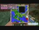 【Minecraft】 方向音痴のマインクラフト Season8 Part16 【ゆっくり実況】