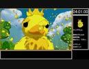【RTA】Bouncing Duck Simulator【4:01.63】