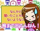 【CM】めがねこタイム第256回放送ダイジェスト