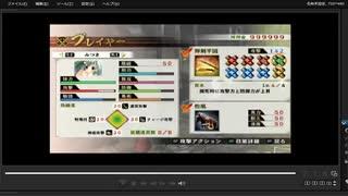 [プレイ動画] 戦国無双4の神流川の戦いをみつきでプレイ