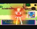 【東方MMD+ゆっくり実況】ポケモン不思議のダンジョン紅(あか)の救助隊【Part3】