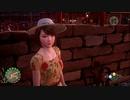 【あの日見た】シェンムー3 ShenmueⅢ PC版Hard【夢の続き】第16話