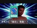 遊戯王デュエルホモンスターズ.mp3
