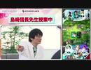 『ソードアート・オンライン』×『ゼノンザード』コラボ記念特番2020年3月15日