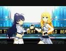 【ミリシタMV】 Beat the World!!! -美希・響-