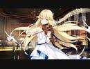 【アズールレーン】オーロラ(黎明に捧げる賛歌)ボイス集