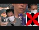 【aiueo700】ネットストーカー抗【BALDR】