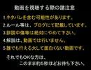 【DQX】ドラマサ10のコインボス縛りプレイ動画・第2弾 ~踊り子 VS キングヒドラ~