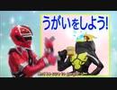 ホモと見るスーパーヒーロータイム.opening