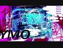 【CeVIO Cover】体操 / YMO【さとうささら・ハルオロイド・タカハシ】