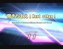 【beatmania IIDX27 HEROIC VERSE】開きたまえ!Next stAge!(SPA)