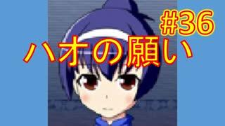 sakiquest3 #36:咲RPGを「咲-saki-」好きが全国編の話をしながらゆっくり実況(初見プレイ)