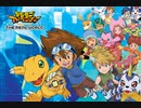 DIGIMON HISTORY 1999-2006 All The Best(音楽集)