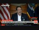 クオモニューヨーク州知事が記者会見...トランプ政権の努力を肯定するw
