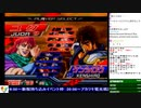 2020-03-09 中野TRF AC北斗の拳 月曜拳「どうも、江尻ですSP」