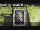 NieR:Automata#32「守るべきいのち」【プレイ動画】