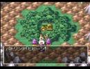PS版ドラクエ4をプレイ part30
