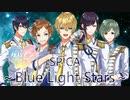 Cream Angel - 「SP!CA ~Blue Light Stars~」歌ってみた