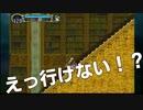 【完全初見】悪魔城ドラキュラX月下の夜想曲で迷子する15【PS4】
