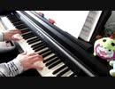 洞窟物語 [ピアノ]